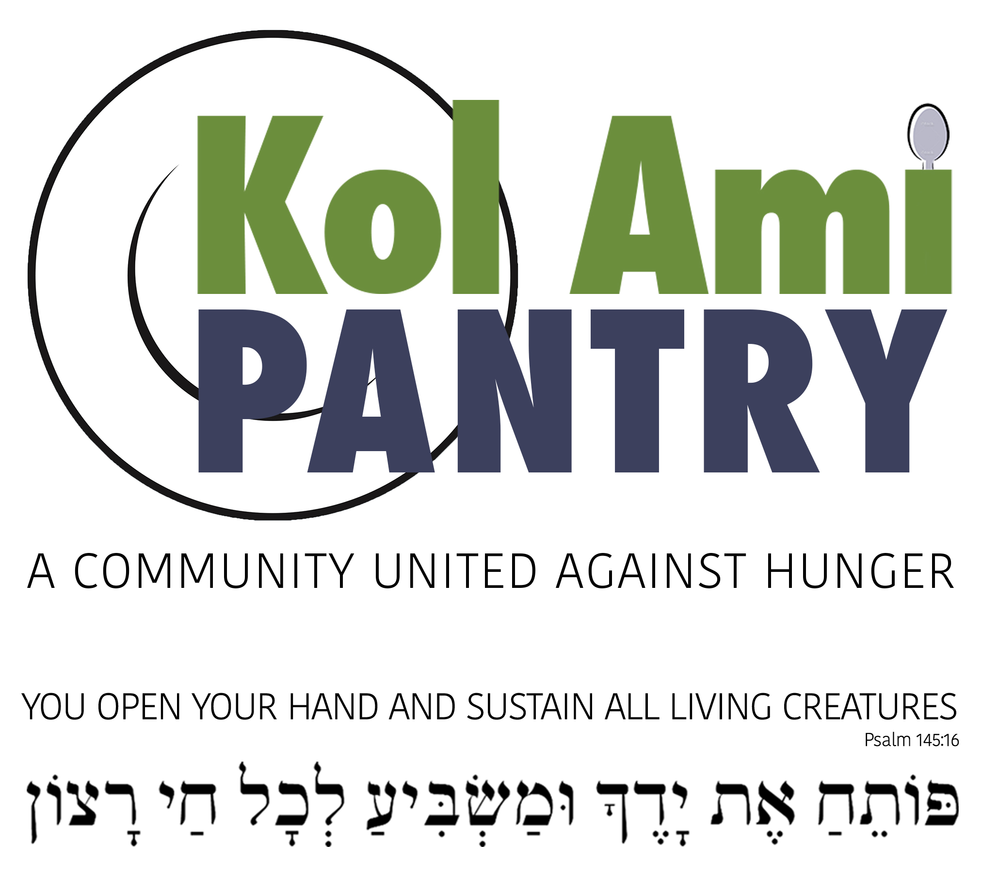 KA Food Pantry Logo Final with Hebrew