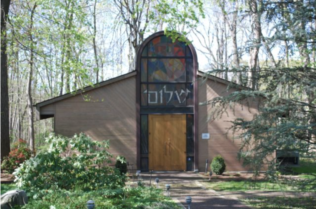 1985 Shulman Chapel In The Woods built