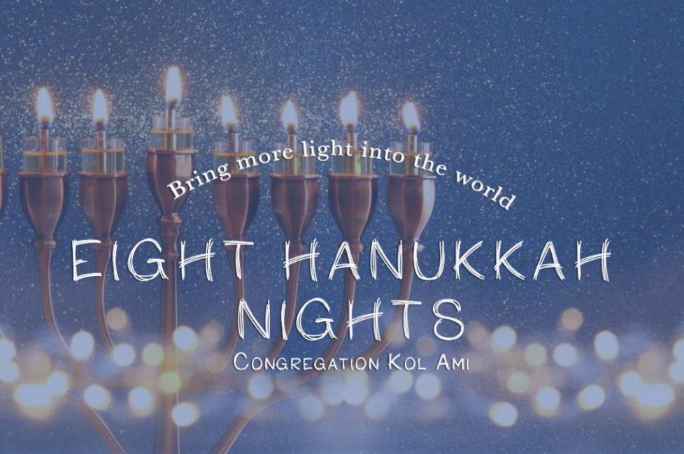 Hanukkah At Kol Ami