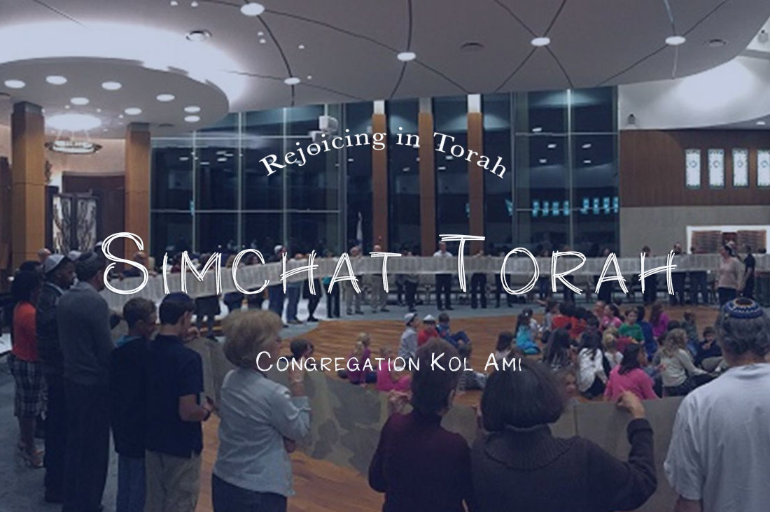 simchat torah graphic