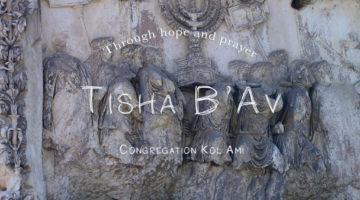 tisha ba av graphic