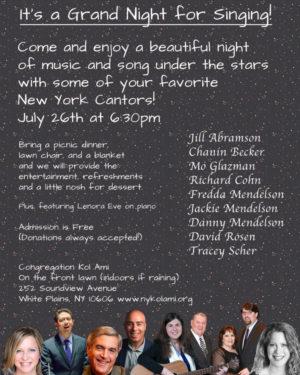 cantor summer concert flyer