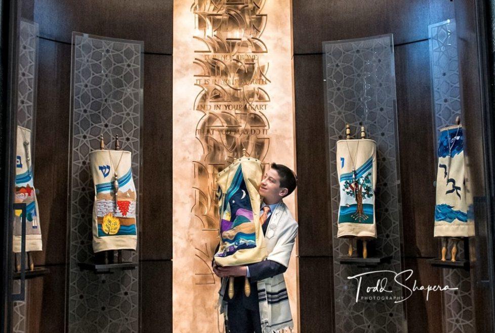 Kol Ami B'nai Mitzvah Sanctuary