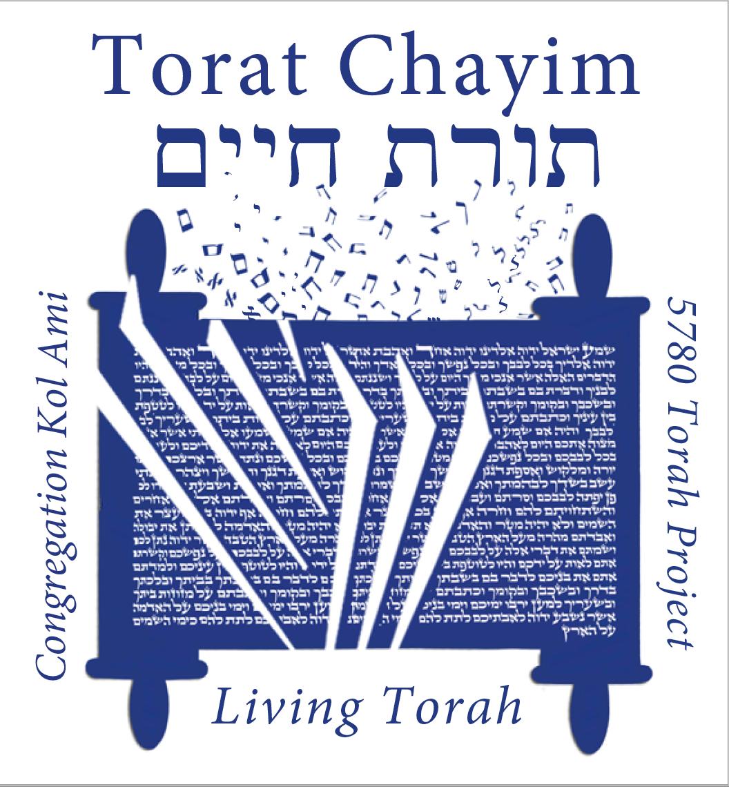 Torah Scribe at Congregation Kol Ami - Reform Synagogue Temple