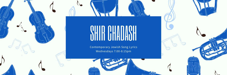 Shir Chadash Banner