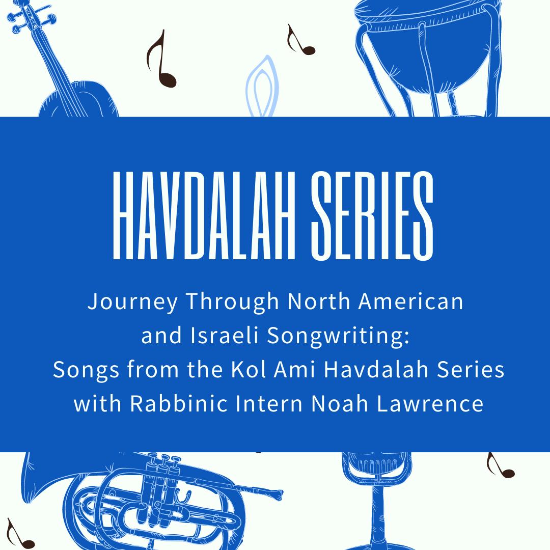 Havdalah Series