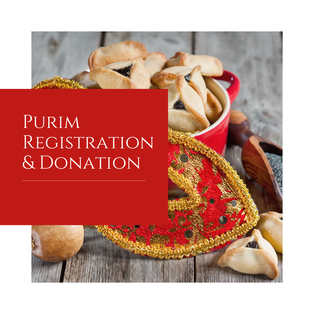 Purim Events Registration